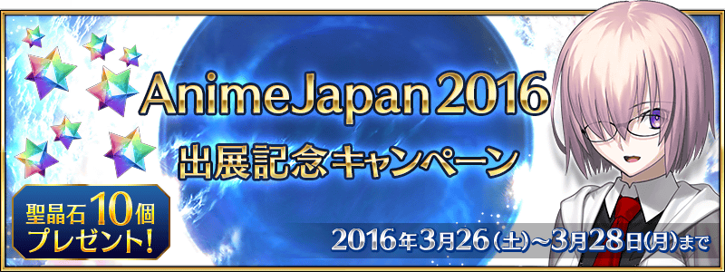 banner_100405198