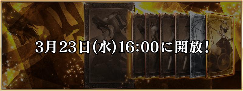 info_20160323_01_g5pkk