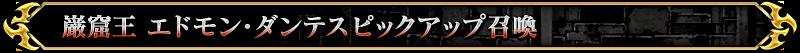 midashi_04_p94x3