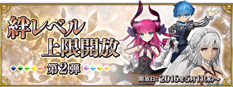 banner_100508345