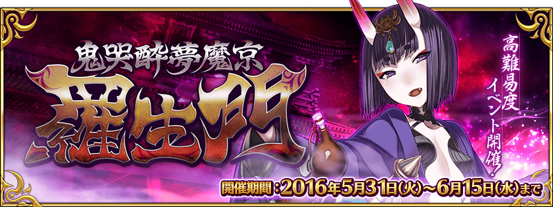 banner_100583945