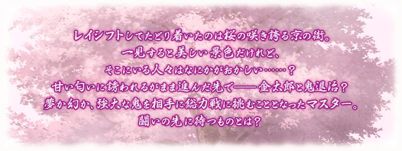 info_20160531_01_njsb9
