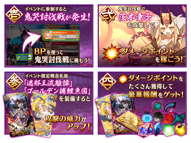 info_20160531_03_nhu45