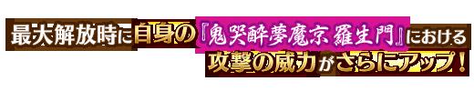 info_20160531_09_tsasc