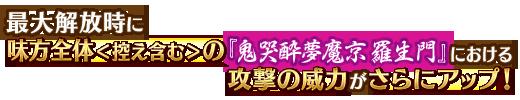 info_20160531_11_fckx2
