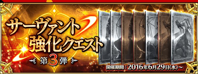 banner_100622597