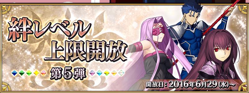 banner_100639345