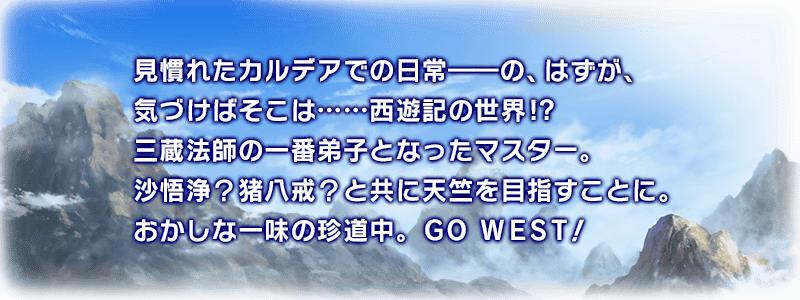info_20160615_01_ggei2