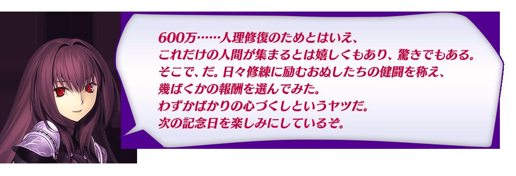 info_20160629_01_jjdfb