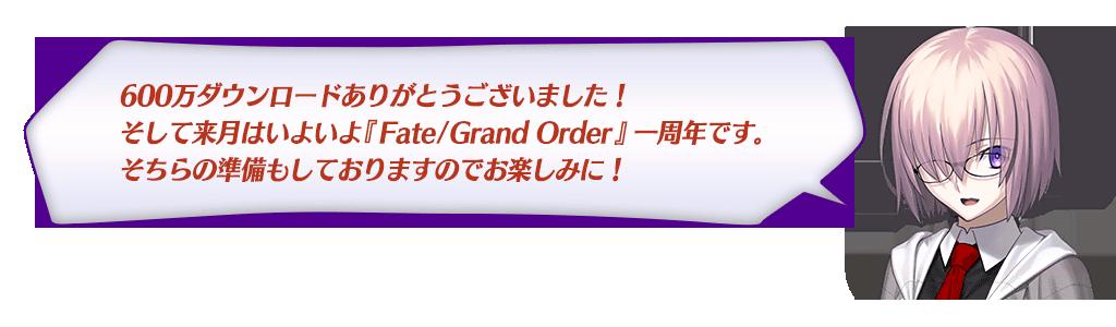 info_20160629_07_juuam
