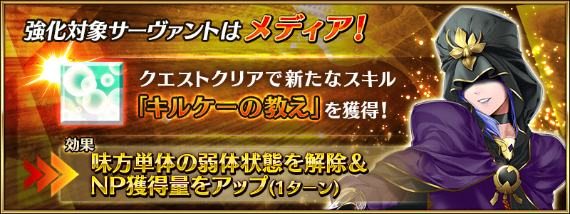 info_20160629_10_ig6z7