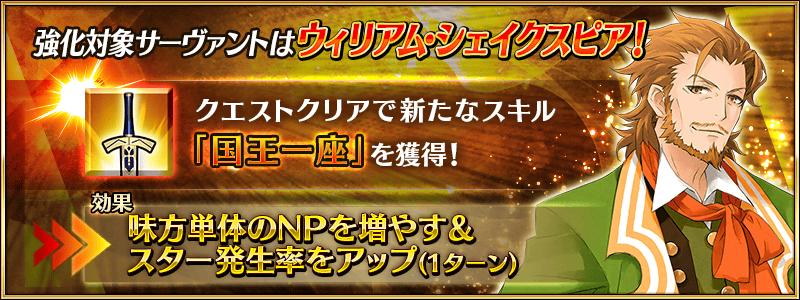 info_20160629_12_c93fz