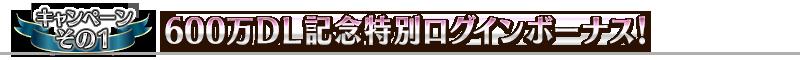 midashi_01_is8br8