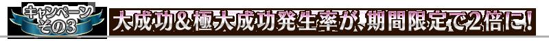 midashi_03_jhj42