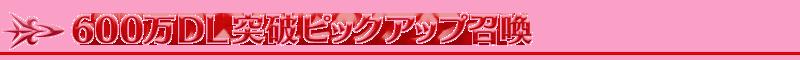 midashi_07_37n68
