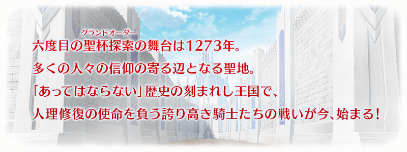 info_20160706_01_na7cwa