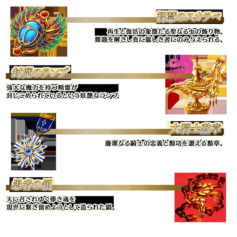 info_20160722_04_4s4b2