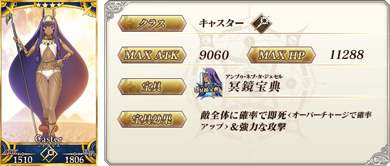 servant_details_02_kskpg