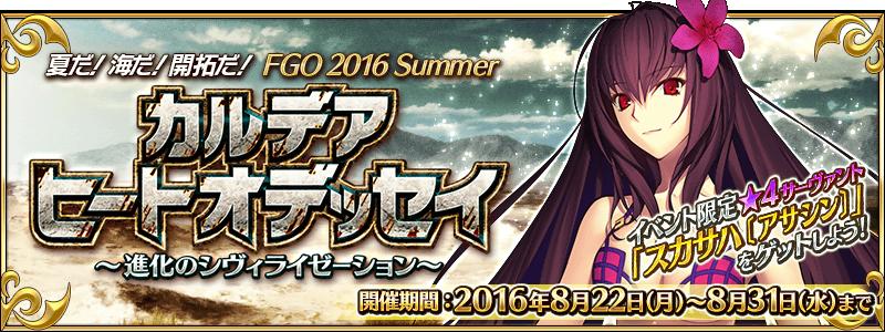 banner_100739874