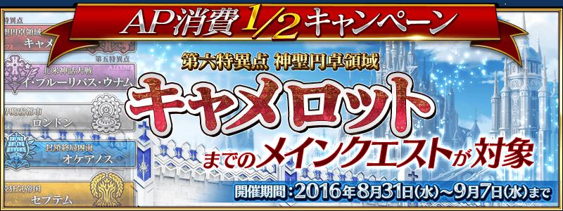 banner_100762153