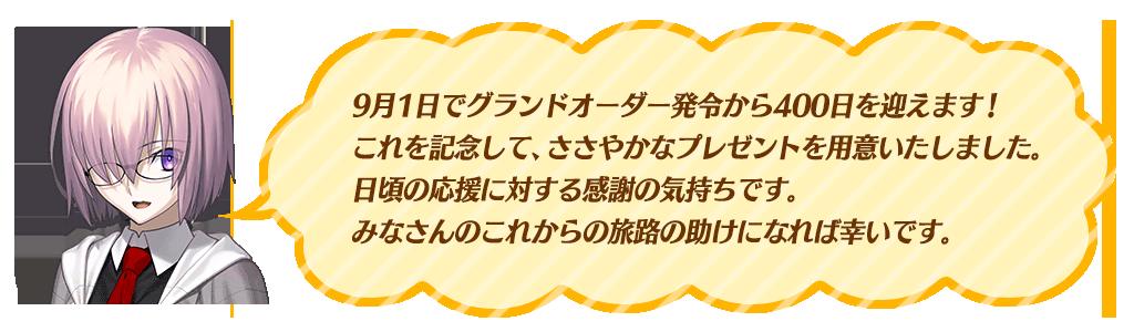 img_info_160901_01_udics