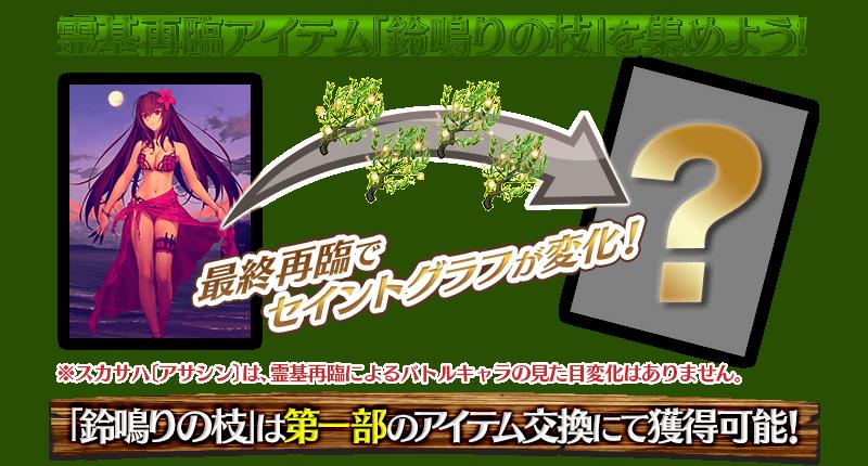 info_20160810_07_2i4wr