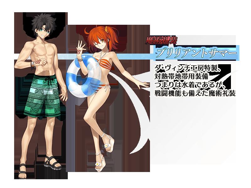 info_20160810_12_j4xtt