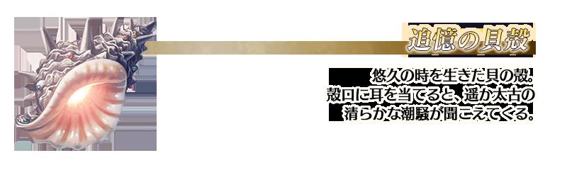 info_20160810_13_wxrc6