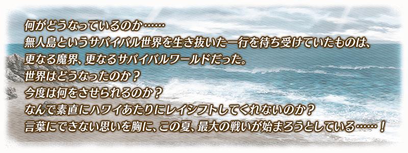 info_20160822_01_7irmx
