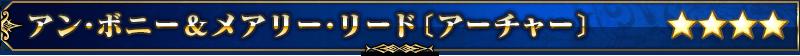 servant_title_03_hnrrp