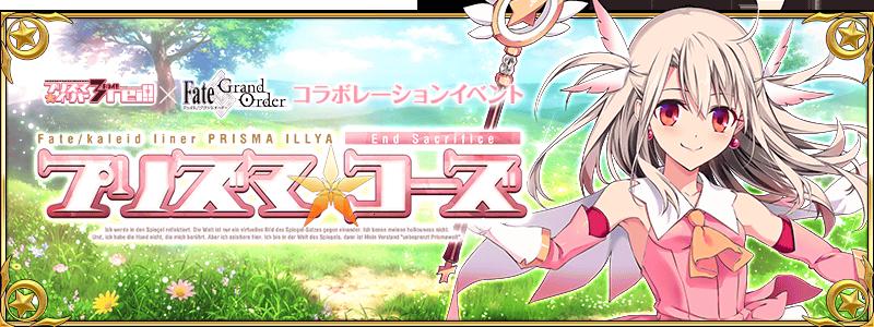 banner_100781937