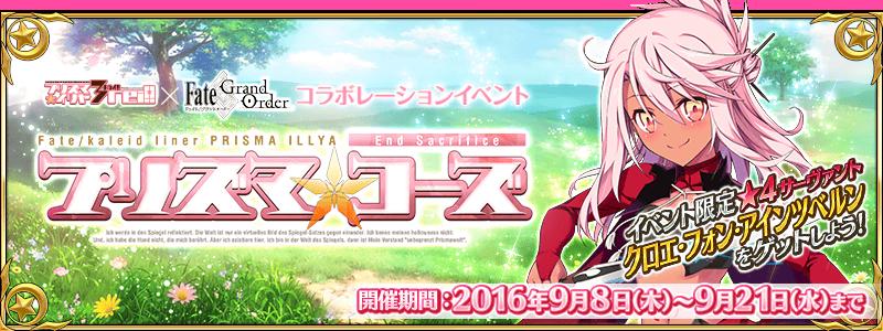 banner_100797458