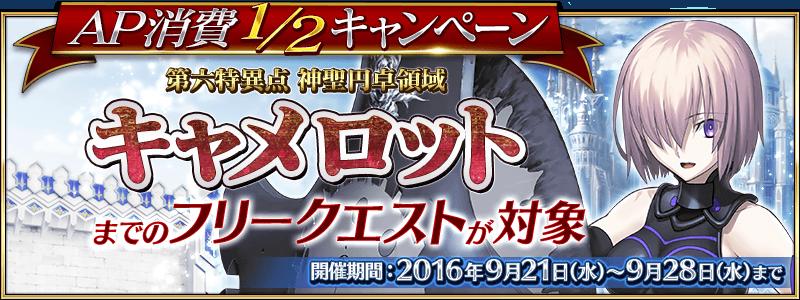 banner_100813721