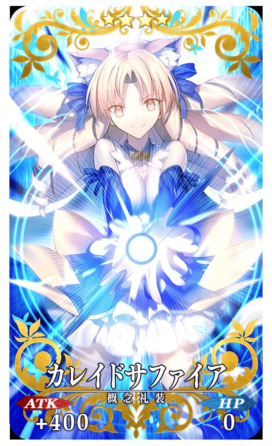 gainenreisou_01_asi4w
