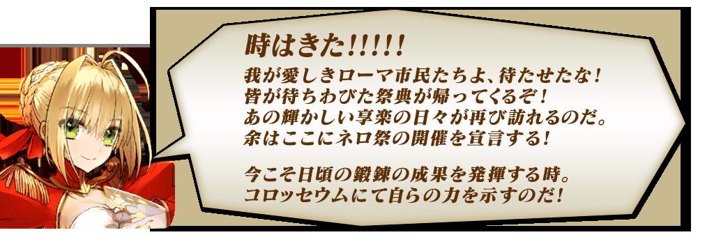 info_20160928_01_2p4z7