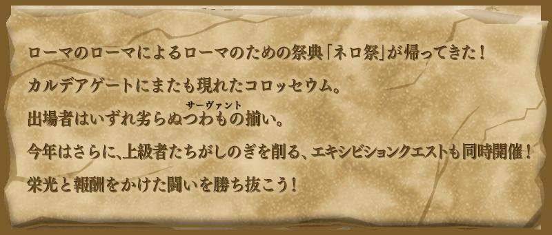 info_20160928_02_tb3ts