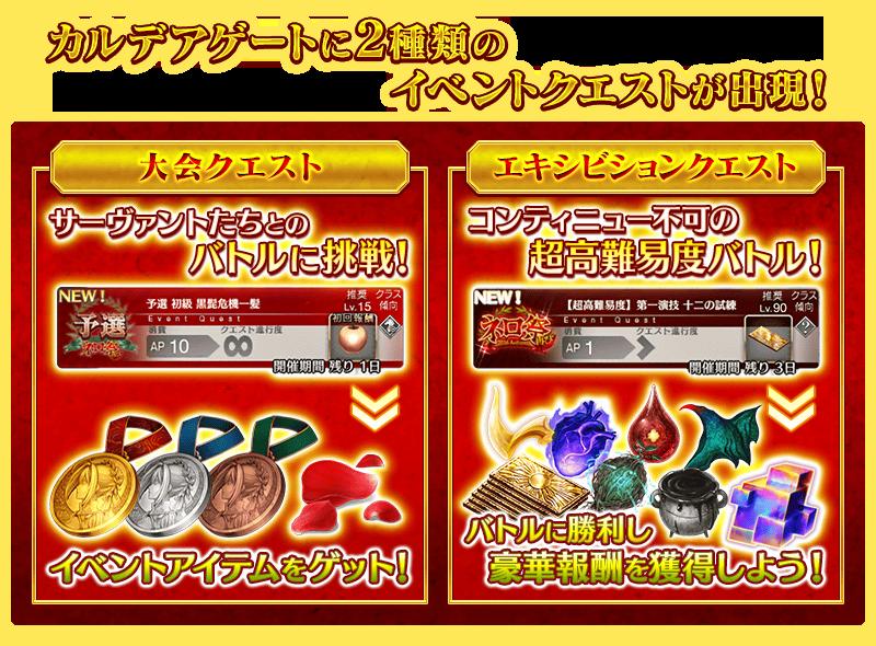 info_20160928_03_z8jxk