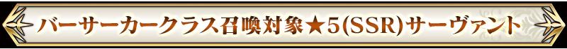 midashi_07_29fdr