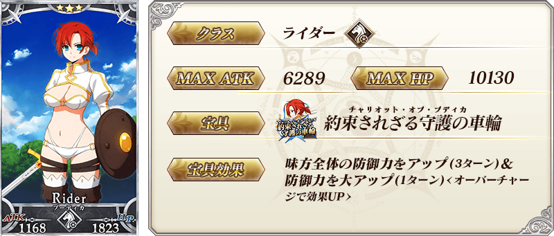 servant_details_05_ferxi