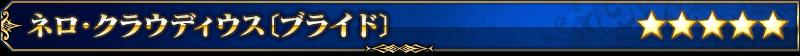 servant_title_01_ctsb7