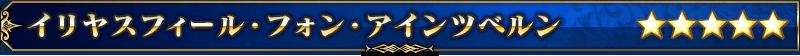 servant_title_01_iy5y9