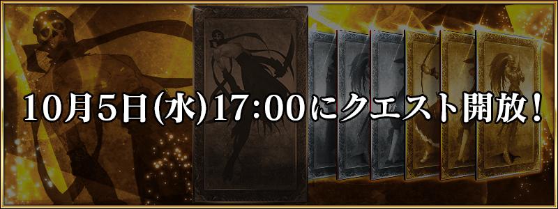 info_20161005_01_8pstg