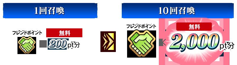 info_20161005_05_xpm5g