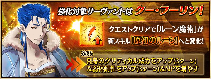 info_20161005_09_ps8ya