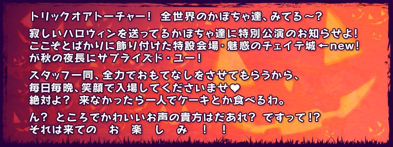 info_20161012_01_2zrpi