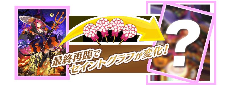info_20161012_08_e6226
