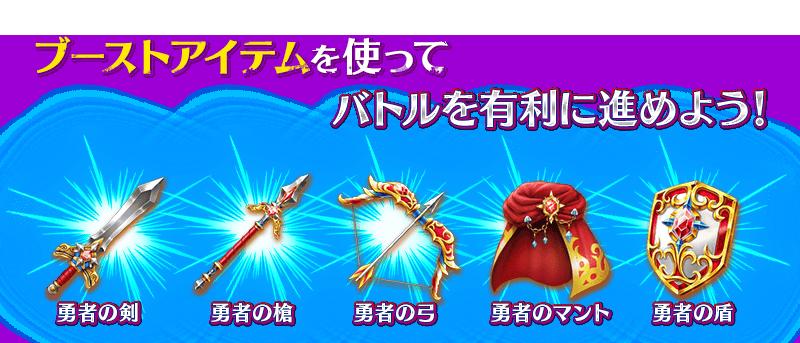 info_20161019_03_dzn2j