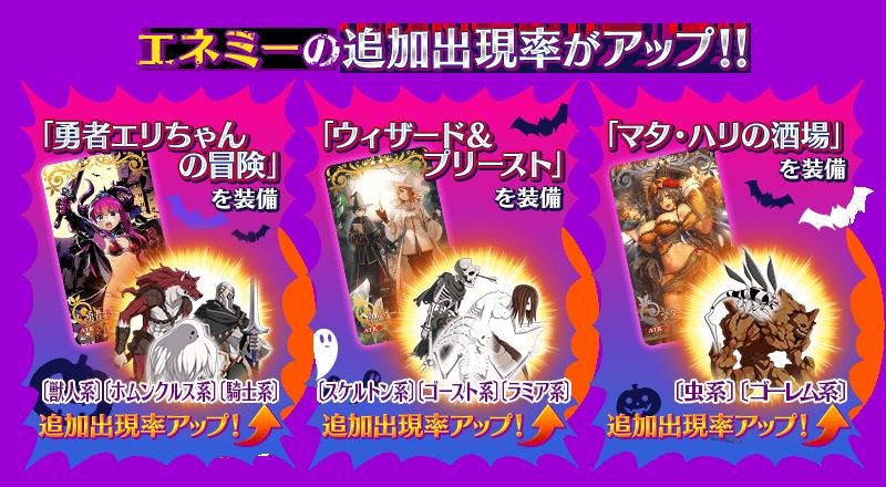 info_20161019_08_t3xh3