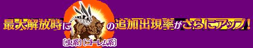 info_20161019_10_xtaf4