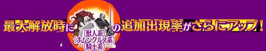 info_20161019_16_j9gji